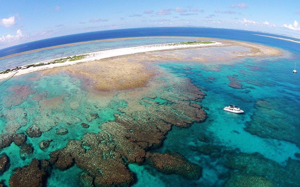 Seasir Aka Island